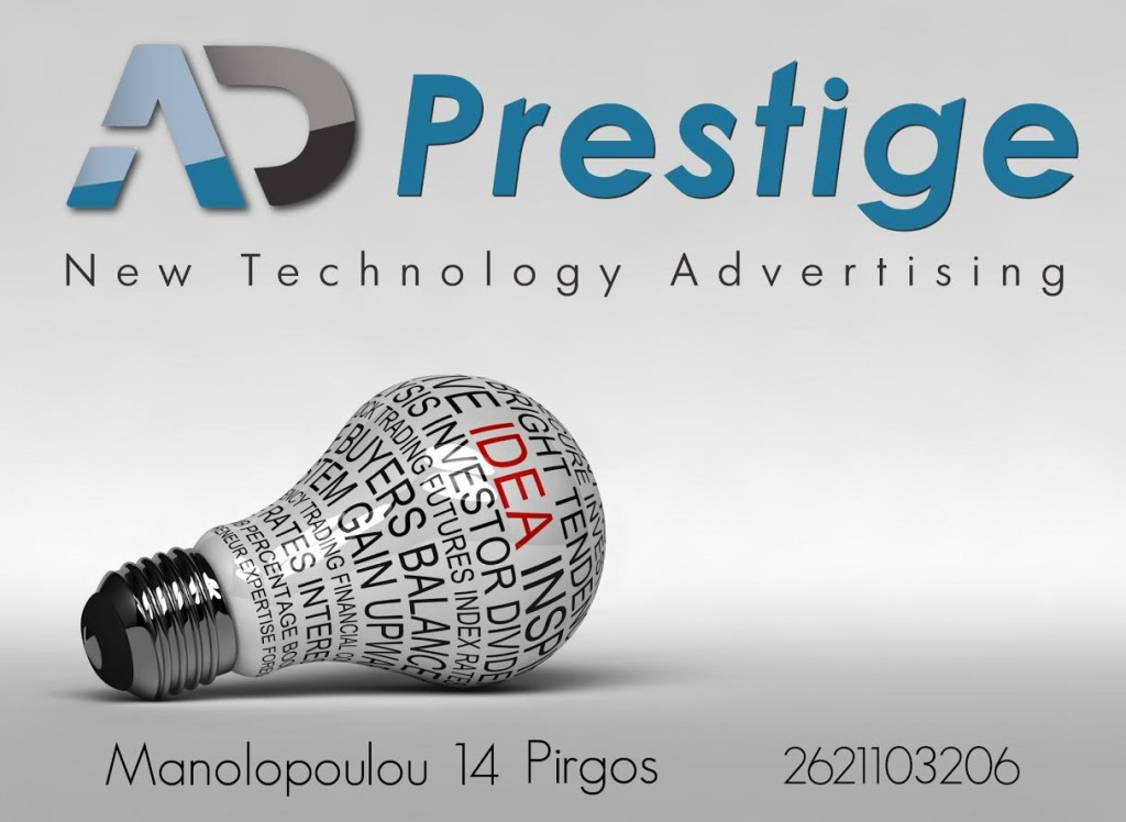 ad-prestige-content-marketing-ceo-social-media-facebook